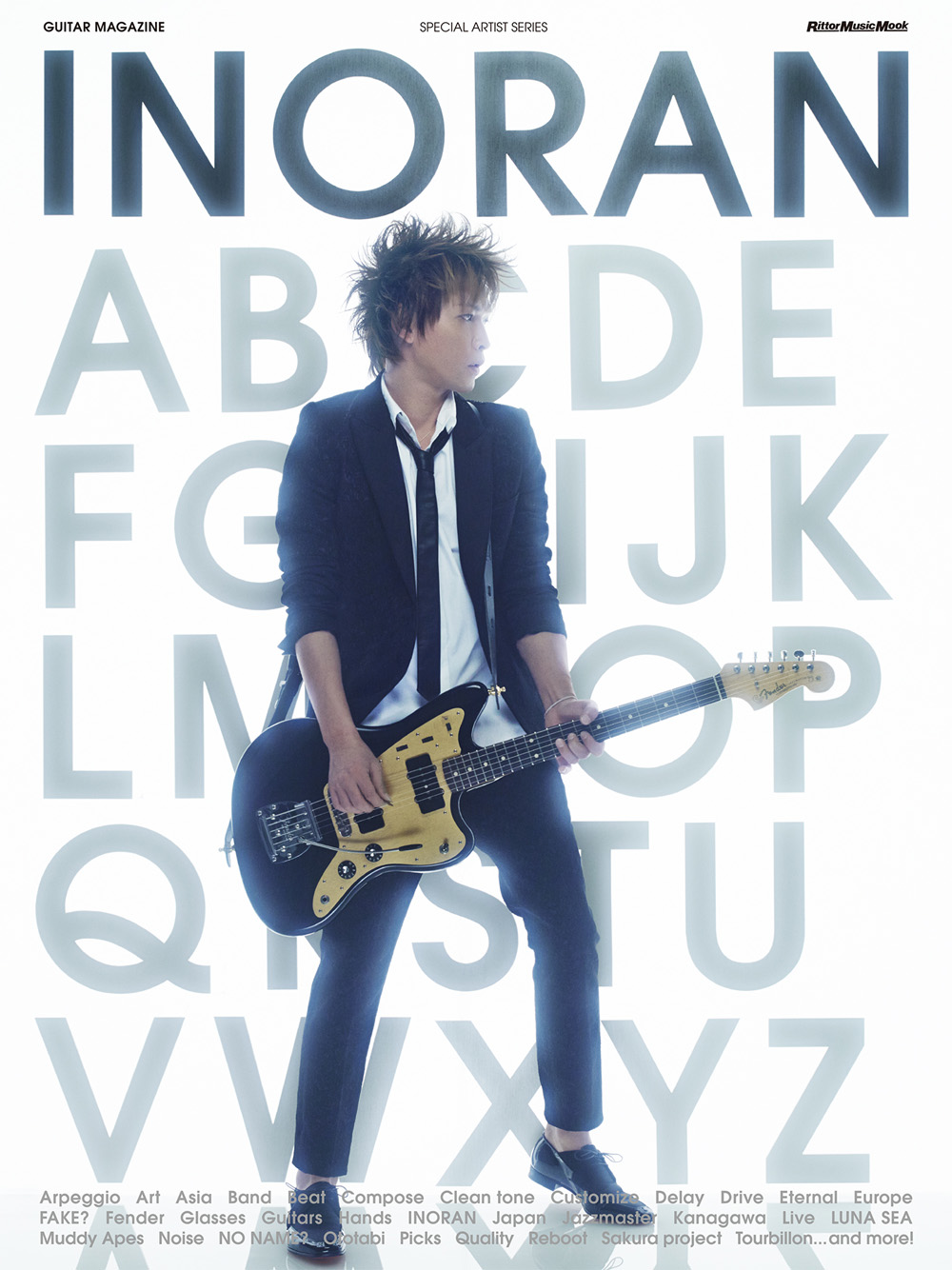 INORAN_cover