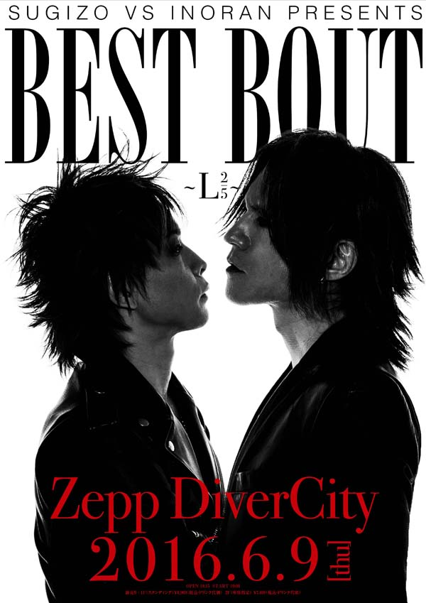 BEST BOUT_ZeppDiverCityFlyer_FIX