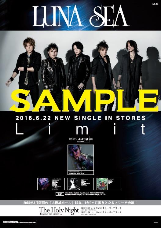 160610_Limit_SAMPLE
